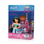 Cepillo dental electrico recargable infantil - oral-b kids (princess)